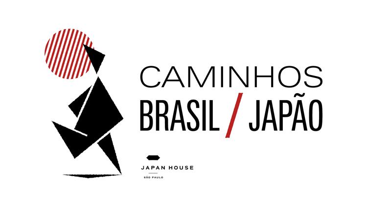 Japan House São Paulo celebra os 125 anos do Tratado de Amizade Brasil – Japão
